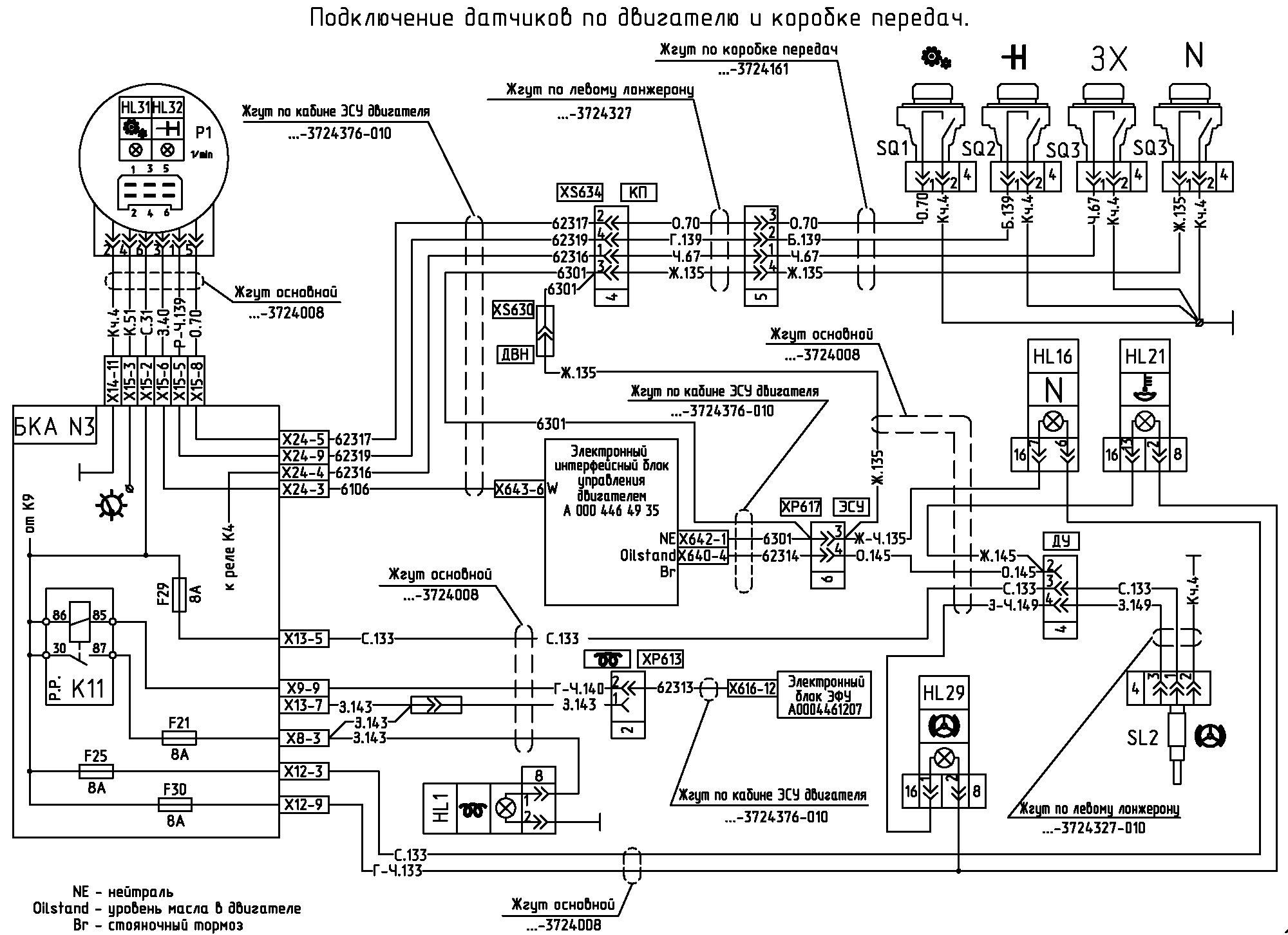 Электрическая схема на wb97s-5