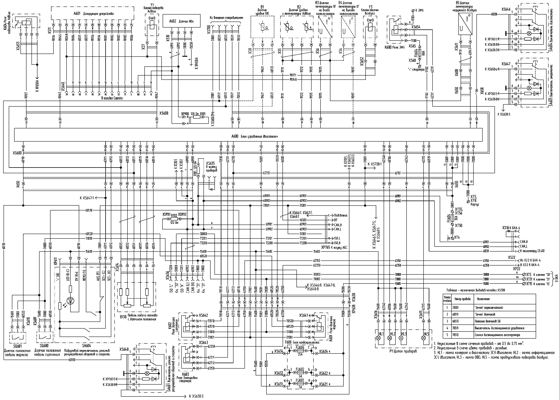 электрическая схема ивеко тракер
