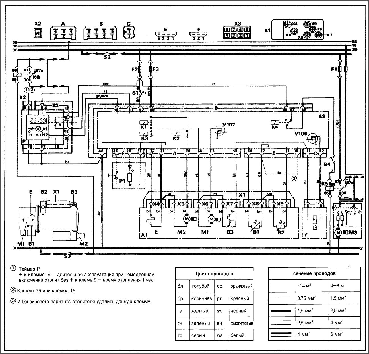 Дренажный насос электрическая схема фото 703