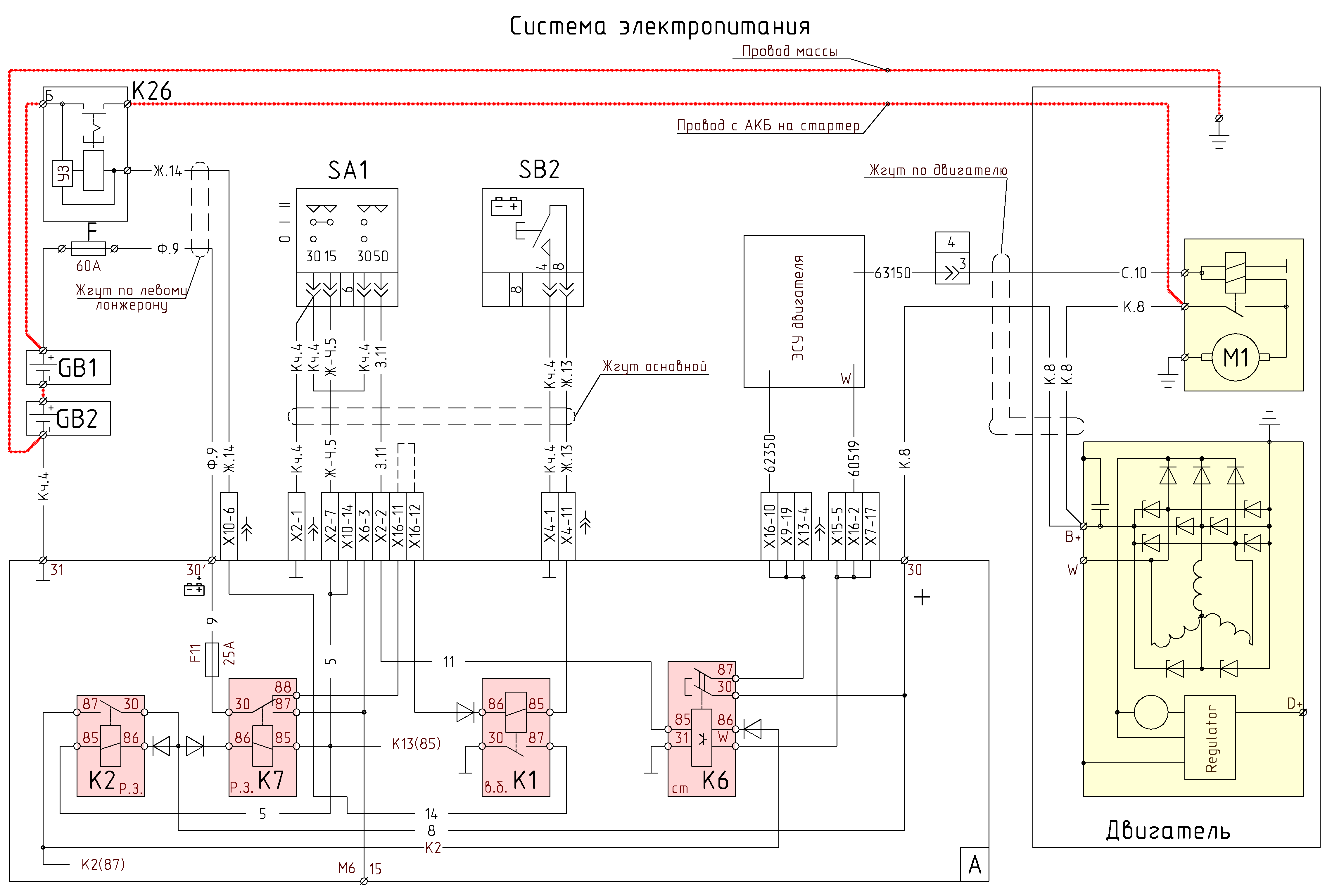 монтажная схема подключения автосигнализации aps 1100