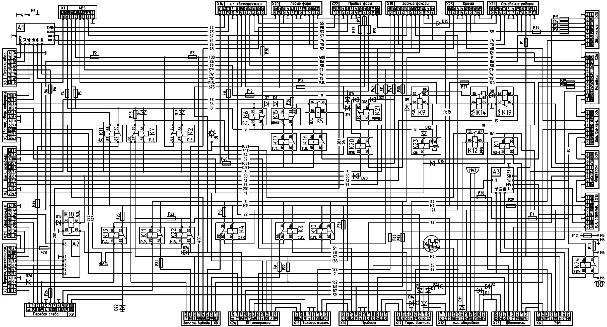 Маз 5440а9 принципиальная электрическая схема