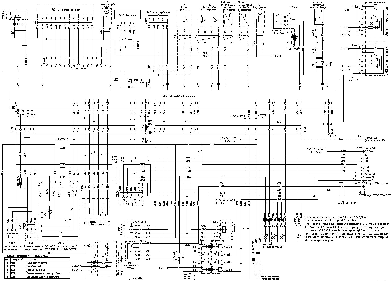 амперметр маз схема подключения
