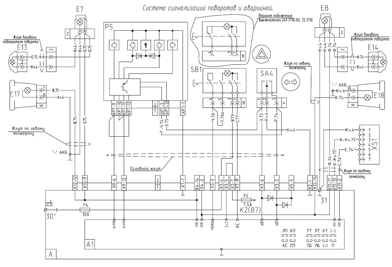 маз-6430 электрическая схема подключения прицепа