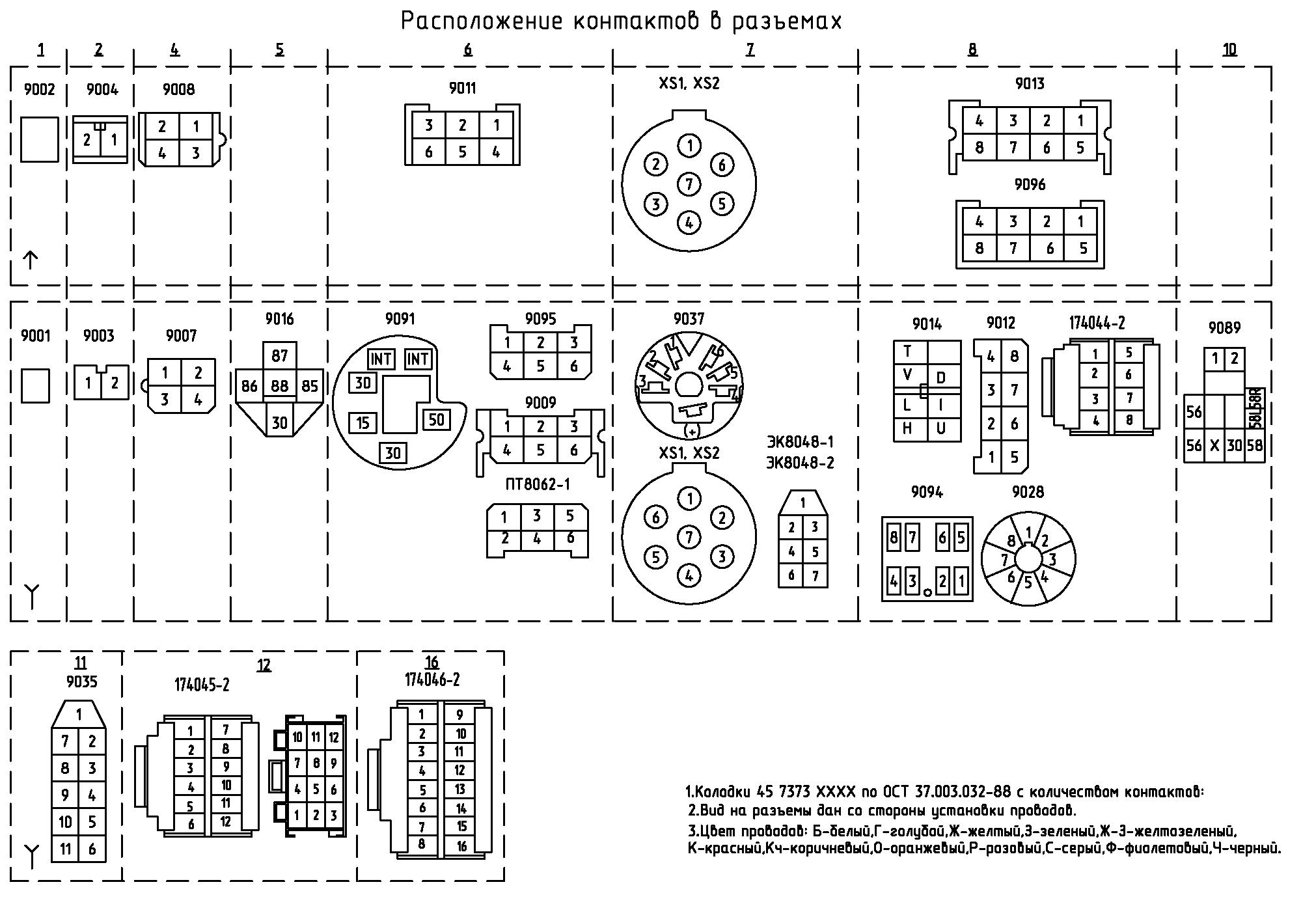схема топливного насоса комацу d355c-3