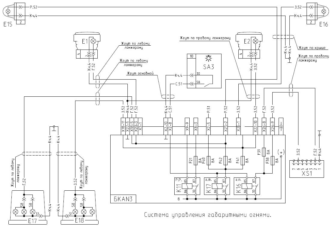 схема эсу на маз