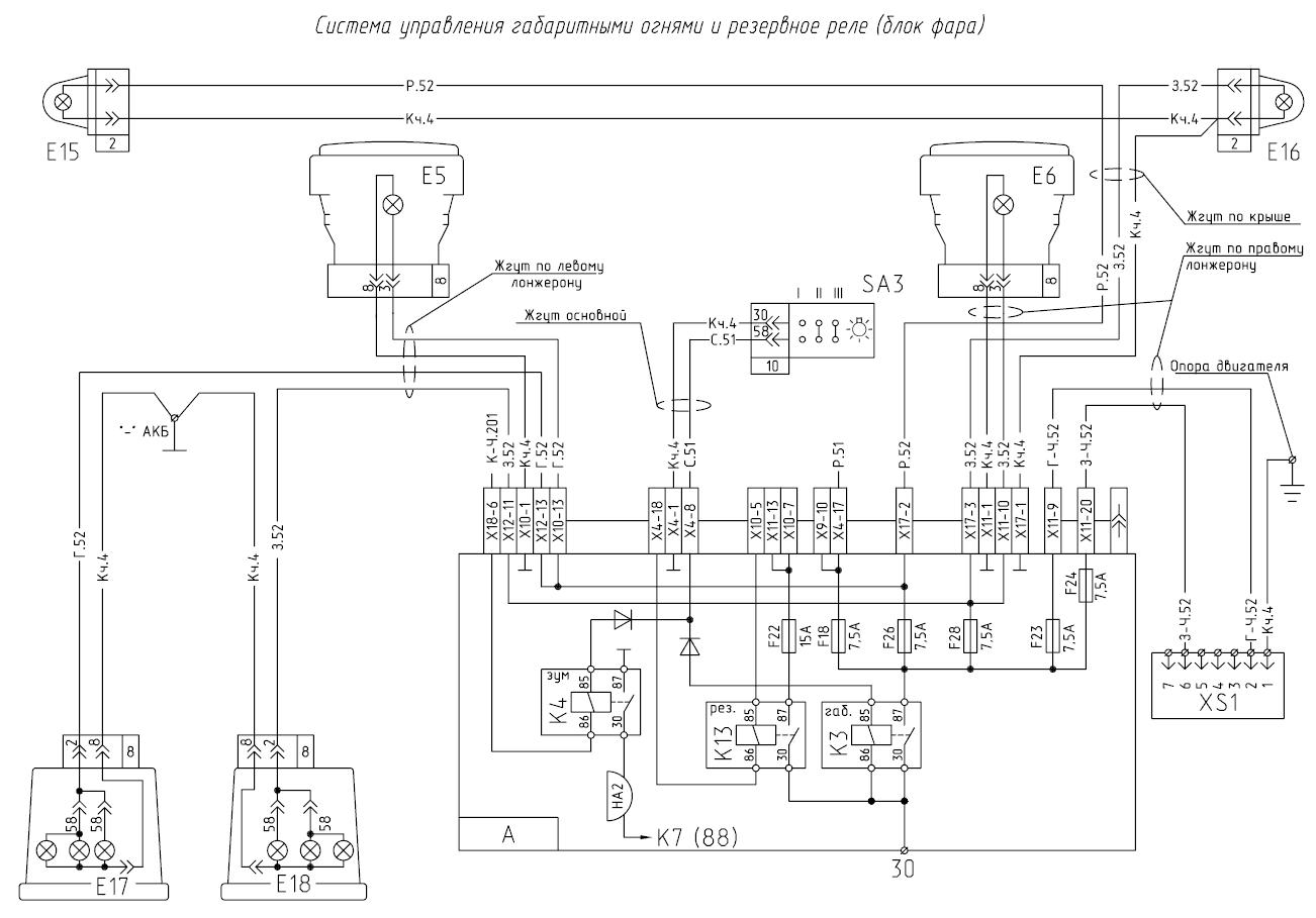 осушитель воздуха на маз схема