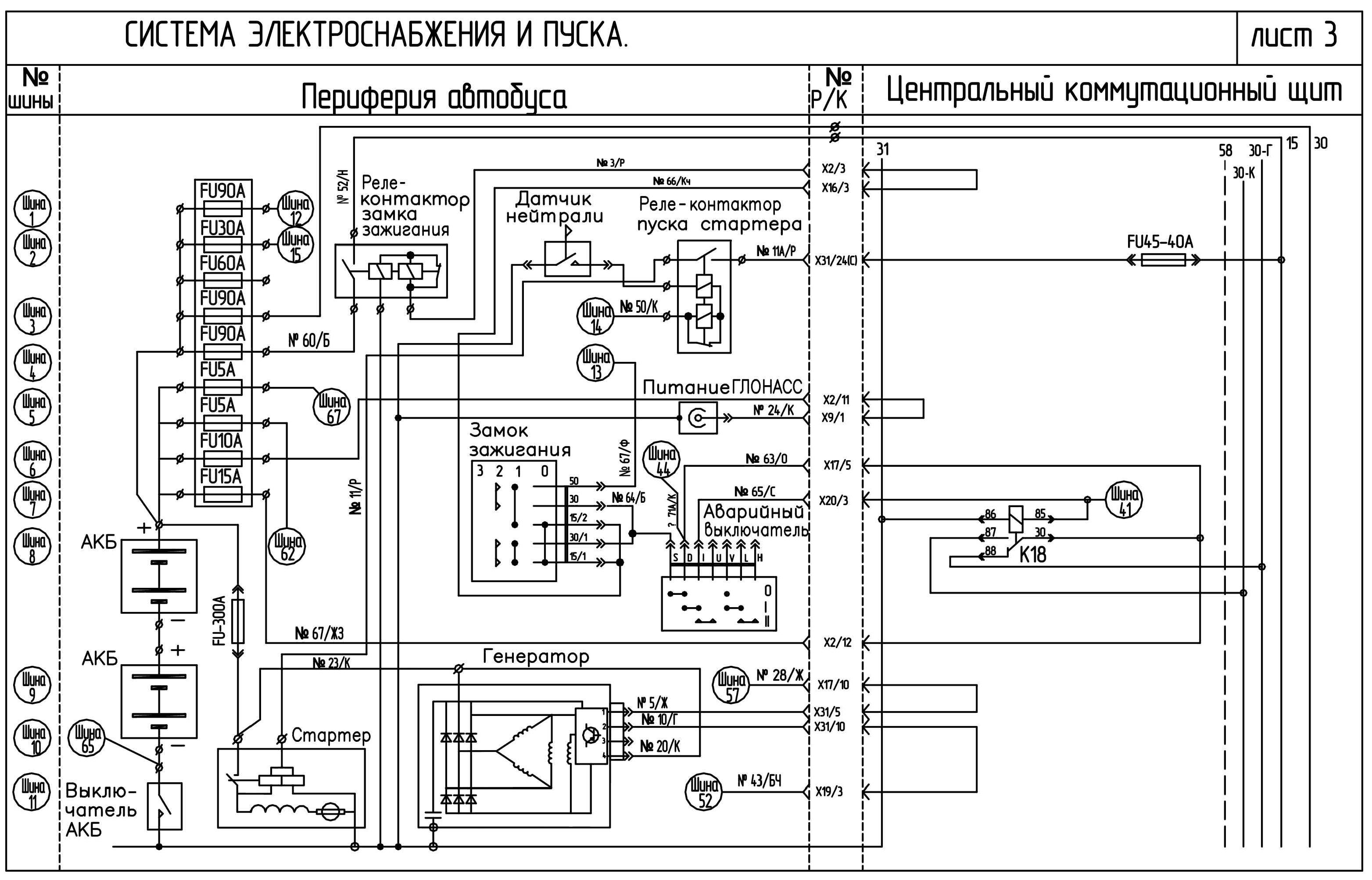 Схемы электрические lada kalina люкс + air bag+abs+апс-6. 1.