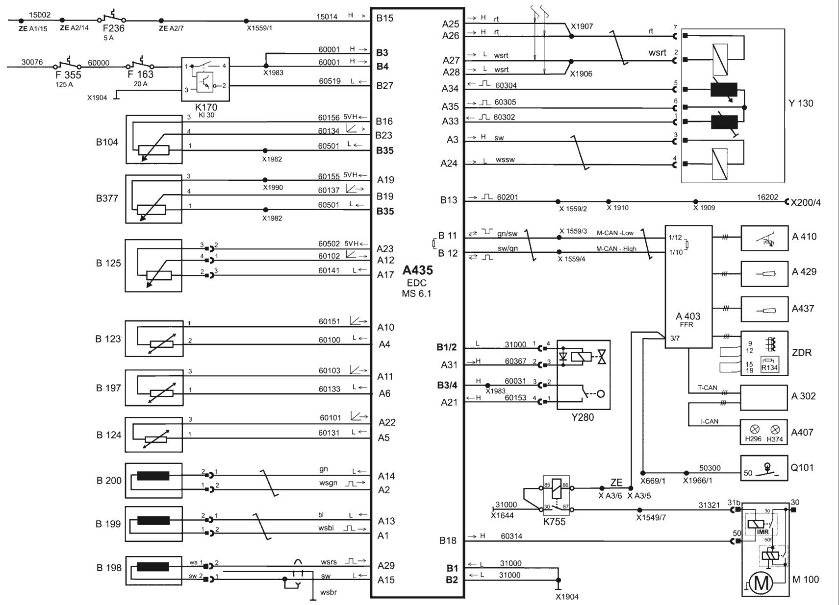 Апс 6. 1 схема.