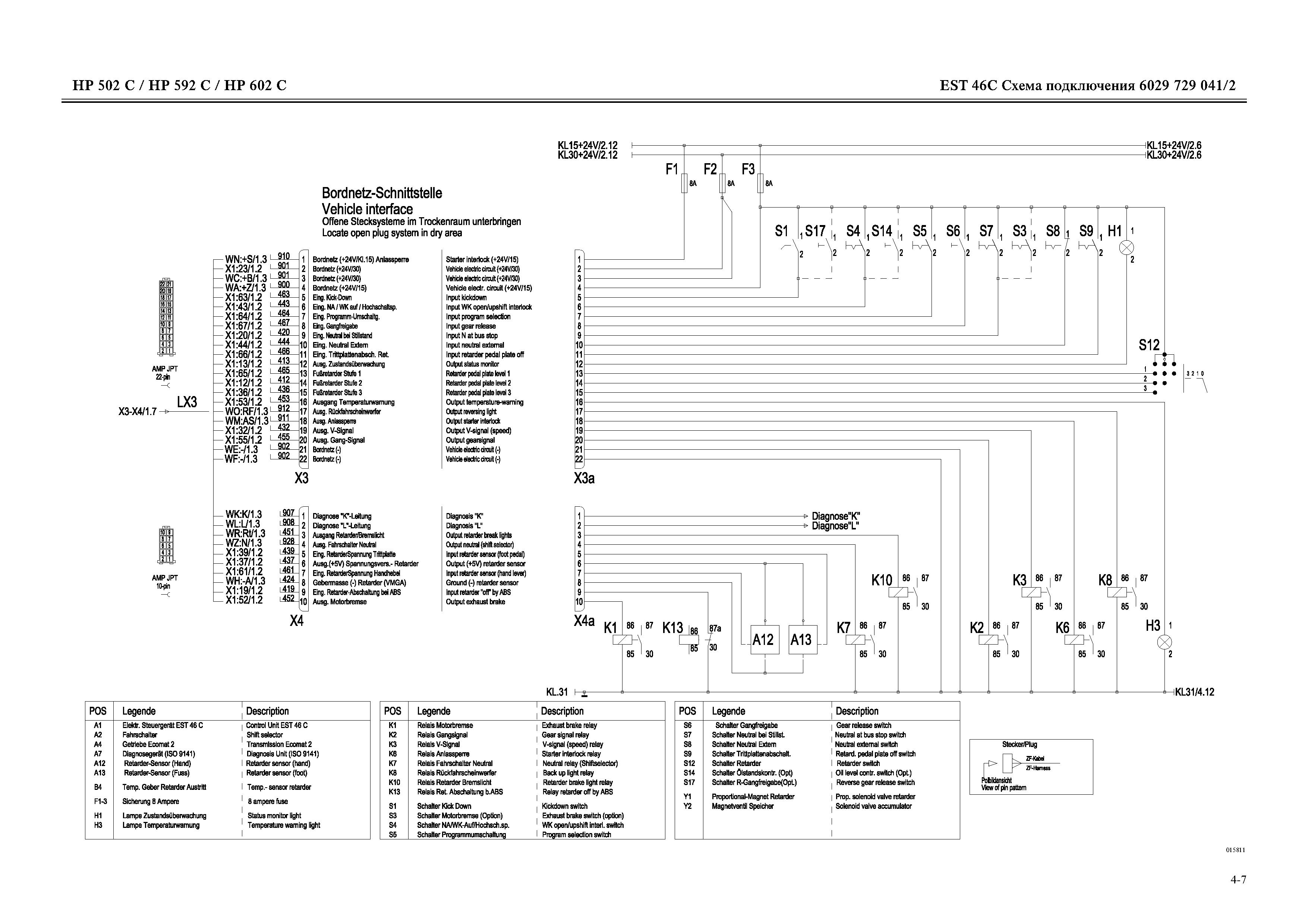 усилитель planar ft схема монтожа