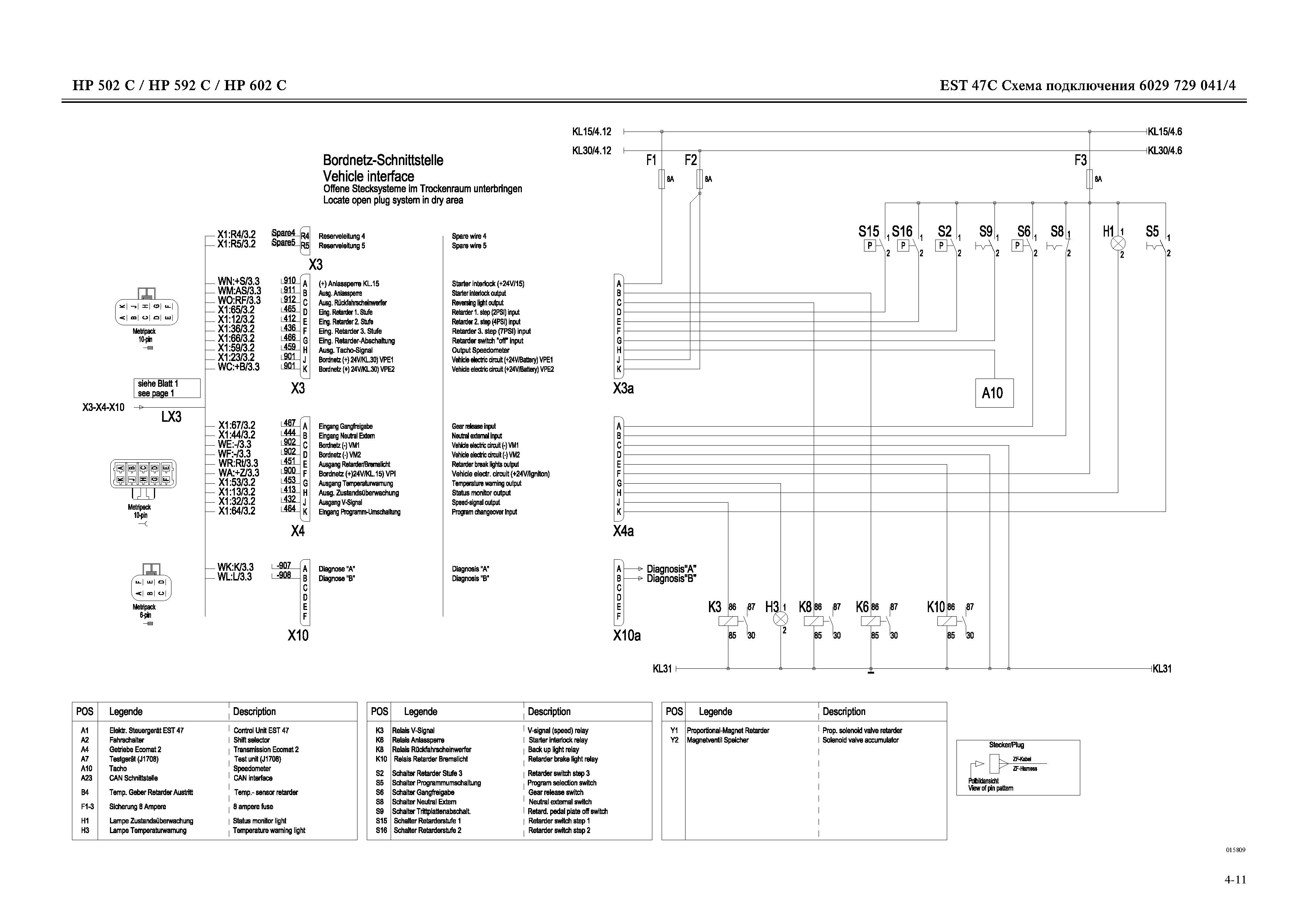 схема по установке j eberspacher