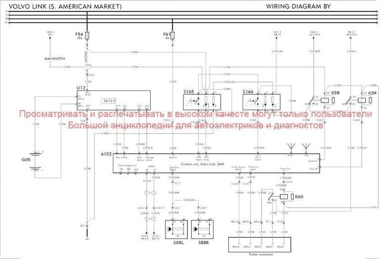 схема топливной системы вольво fh12 выпуска 2000г