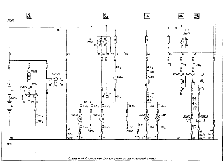 Схема подключения isbe