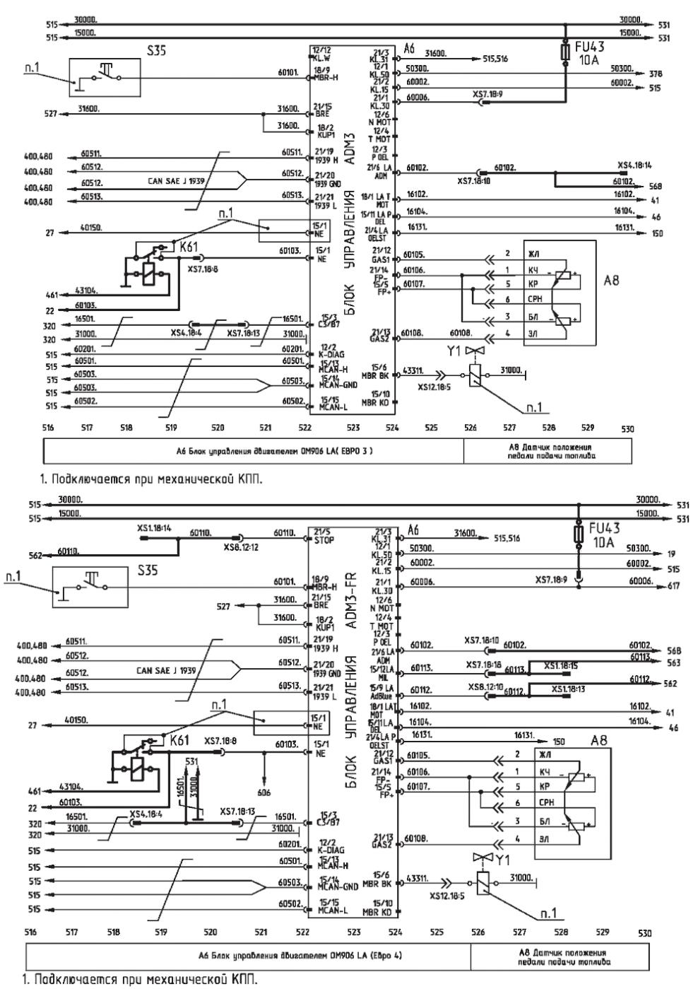 схема реле стеклоочистителя газ маз