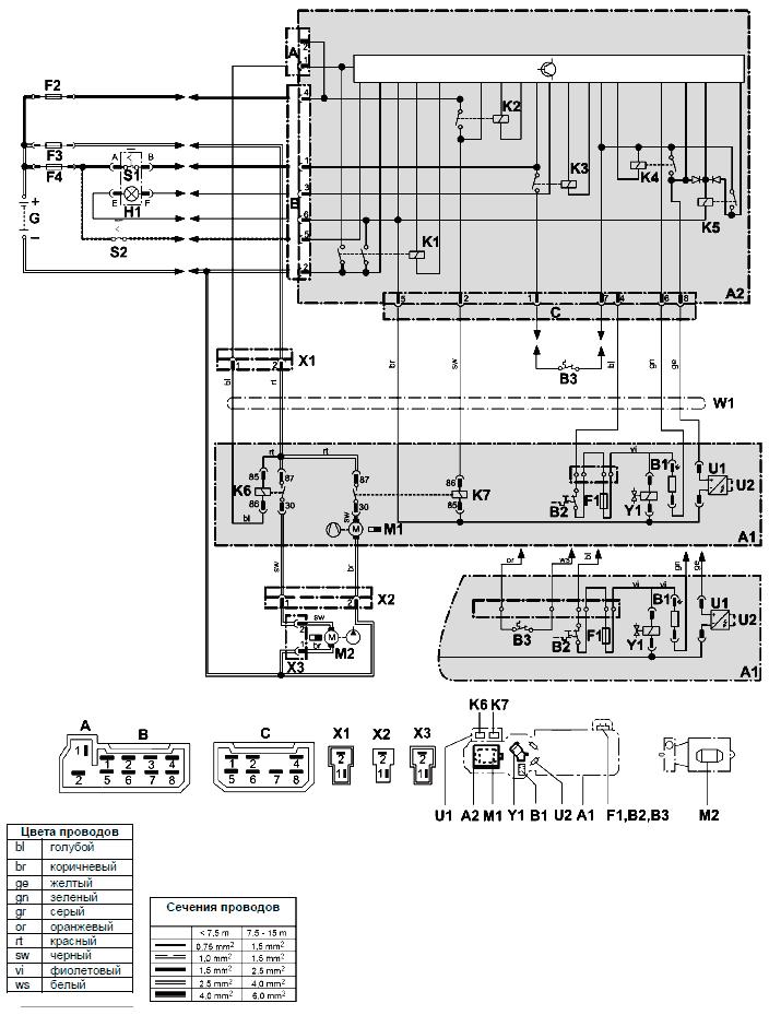Webasto Sg V Wiring Diagram on
