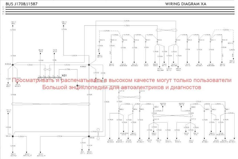 электрическая схема volvo s60