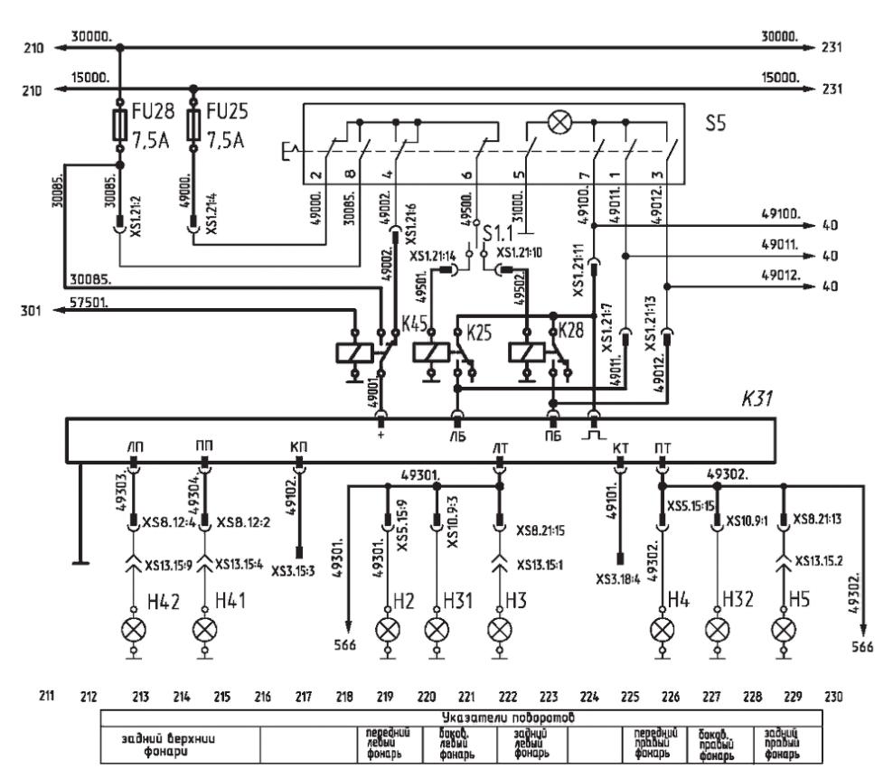 jcb 214 backhoe wiring diagram allison transmission wiring JCB 217 Electrical Diagram Kubota Wiring-Diagram