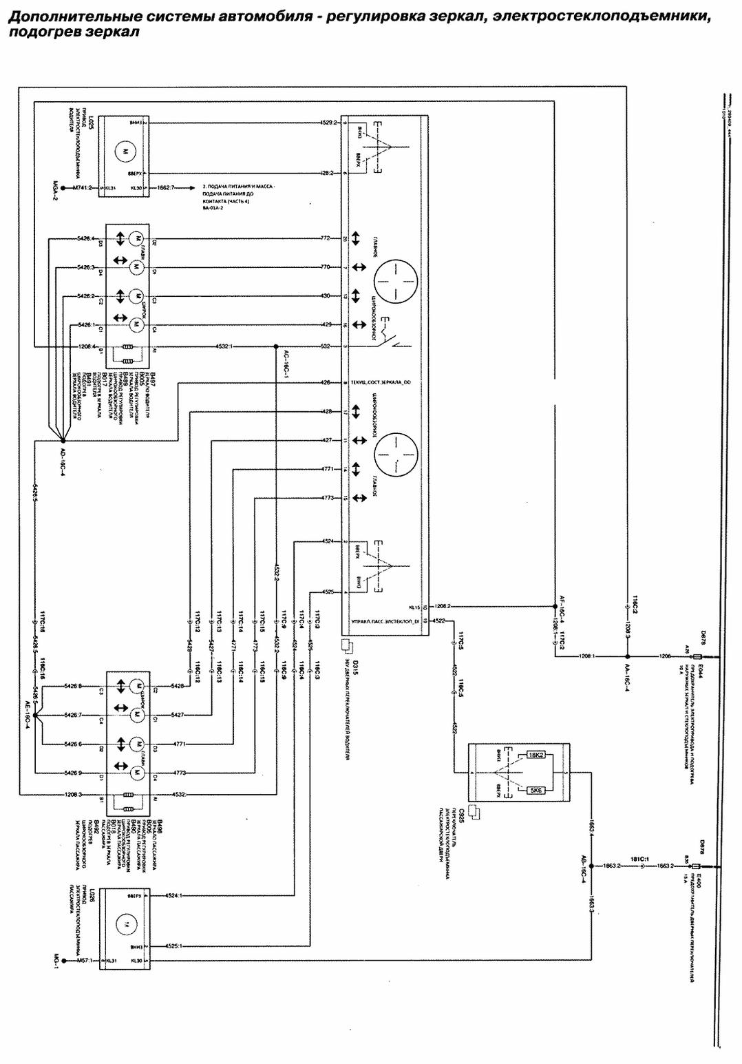 ЭЛЕКТРОСХЕМА DAF XF 105 СКАЧАТЬ БЕСПЛАТНО